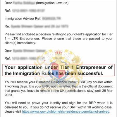 UK TIER 1 ENTREPRENEUR EXTENSION APPLICATION APPROVED